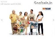 NearBuy Big Bazaar Offer : Rs. 500 Big Bazaar Gift Voucher Rs. 345 – NearBuy
