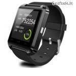 Noise U8 Bluetooth Smart Watch Rs. 757 – Amazon
