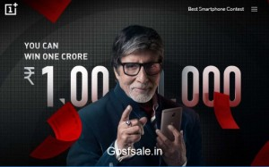 *New Task Added* : OnePlus Win One Crore – Oneplus Best Smartphone Contest : 1 Crore Contest By OnePlus