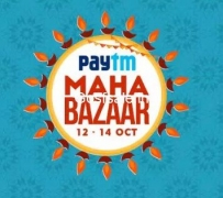 PayTm Maha Bazaar : 12th October Sale on Paytm : Save Upto 80% off on MRP