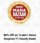 PayTm Maha Bazaar : 20 – 22 Dec : Products Starting @ Rs.1 : Paytm Rs.1 Sale