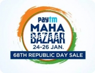 PayTm Maha Bazaar 24-26 Jan : PayTm Republic Day Sale – PayTm 26th January Sale