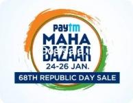 PayTm Maha Bazaar 24-26 Jan : PayTm Republic Day Sale – PayTm 26th January Sale