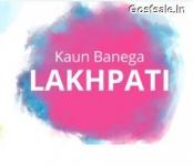 Paytm LAKHPATI Promo Code : Kaun Banega Lakhpati : Rs. 100000 Cashback on Rs. 100 – PayTm