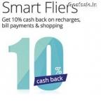 Paytm PAYTMKARO Promo Code – Recharges & Bill Payments 10% Cashback – PayTm