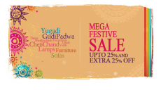 Pepperfry Gudi Padwa Offers : Upto 25% Off + Extra 25% Off