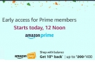 Prime Members] Amazon Great Indian Sale – 20th Jan Sale