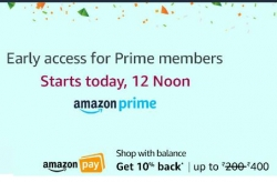 Prime Members] Amazon Great Indian Sale – 20th Jan Sale