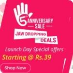 Shopclues Anniversary Sale – ShopClues 5th Anniversary Sale (19-26 Jan 2017)