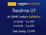 Realme U1 @ Rs.11999 – Realme U1   Amazon Launch New Mobile   Realme U1 India's Selfie Pro   Oppo New Mobile