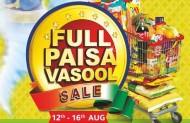 Reliance Full Paisa Vasool Sale – 12th To 16th Aug | Full Paisa Vasool Sale : Aur Kya Chaiye