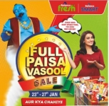Reliance Full Paisa Vasool Sale 2019 – Reliance Republic Day Sale : 23rd – 27th Jan 2019