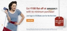 Rs. 100 Amazon Gift Voucher on First Login to ICICI Bank