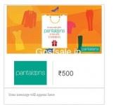 Rs. 1000 Pantaloons Instant Voucher Rs. 850 – Amazon