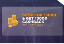 Big Bazaar Rs.3000 Cashback on Rs.5000 – 21st to 23rd July – Shop For Rs.5000 & Get Rs.3000 Cashback