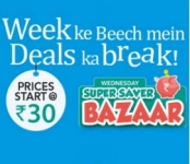 ShopClues Wednesday Super Saver Bazaar : Shopclues Wednesday Sale