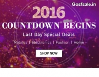 Snapdeal New Year Sale : New Year 2016 Offers & Deals – Best Offers & Deals