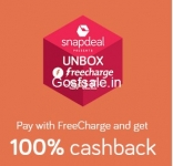 SnapDeal 100% Cashback – Pay Using Freecharge & Get 100% Cashback