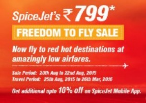 What are the Best Jet Airways Coupon Codes & Promo Codes on Flight Bookings Today?