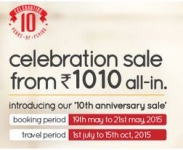 Spicejet Rs.1010 Tickets – SpiceJet Celebration Sale Flights from Rs. 1010
