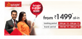 SpiceJet Super Sale is back – Domestic Flights @ Rs.1499