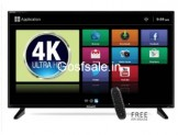 TVs upto 63% off + 10% off + upto Rs. 20000 off (Exchange) – FlipKart