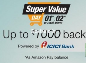 Top Grocery Brands upto 30% off + Free upto Rs. 1000 Amazon Gift Card – Amazon Super Value Day