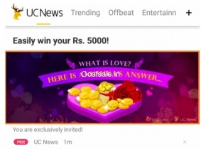 Uc News Invite Code – UC News Love Fund: Refer Friends & Get Rs.5000 Real Cash
