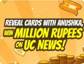 Uc News Code : Friend's Invite Code – Uc News Win Million Rupees – Reveal Cards with Anushka