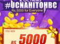 Uc News Rs.5000 For Everyone Reference Code #UCNAHITOHBC  – UC News Reference Code