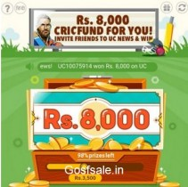 Uc News Rs.8000 Cricfund – Rs.8000 Cricfund For You – Uc News CricFund Code
