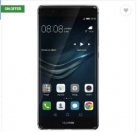 (Upcoming Loot ) – 17 Oct – 7AM : Flat Rs.20000 off on Huawei P9 @ Rs.19999 – Flipkart