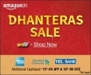 Amazon Dhanteras Sale : Amazon 8th November Offers : Dhanteras Sale 8-9th November