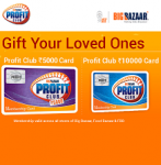 Big Bazaar Profit Club Offer – Pay Rs. 5000 & Rs. 10000 Shop For Rs. 6000 & Rs. 12000