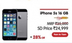 iPhone 5S 16 GB Rs.24999 – Snapdeal Ultimate Monday