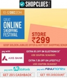 Shopclues Gosf Rs. 299 Store – Everything @ 299